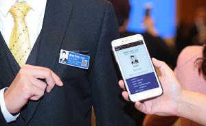 杭州上线房产经纪管理平台,消费者扫码可查询经纪人客户评价