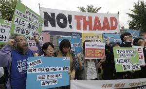 """美韩国内政治各迎变局,部署""""萨德""""反导系统却大有提速迹象"""