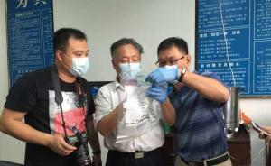 中国警察网:揭秘公安部疑难命案积案攻坚行动不为人知细节