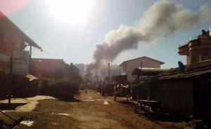 缅北爆发武装冲突:有流弹落入我境内,大批难民涌向中缅边境