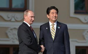 安倍与普京会谈,称日俄领土问题解决方针初现端倪