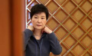 观察 检方直指朴槿惠系共谋作案嫌疑人,韩国政局何去何从