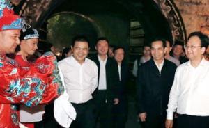 中宣部副部长景俊海在桂林现场指导央视春晚桂林分会场筹备