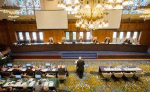 菲律宾南海仲裁案仲裁庭作出非法无效裁决,中方不接受不承认