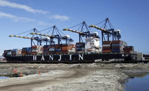 韩进海运资产首次在中国拍卖:484个空集装箱拍了331万