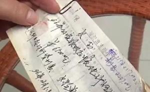 安徽六安一饭店被村委会打白条吃垮,当事人讨债20年未果