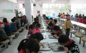 江西检查百余家学校食堂:下发整改令91份,建议立案32起