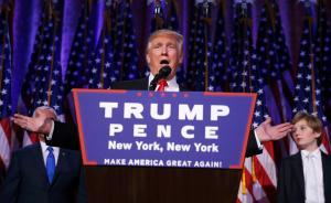 商务部:特朗普入主白宫,中美两国的共同利益格局不会改变
