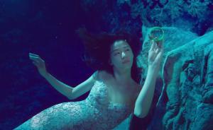 最新韩剧的主人公是美人鱼,她来自古代朝鲜的汉文小说