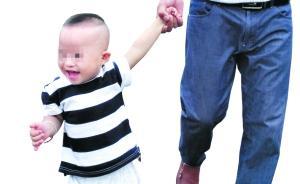 """广东三水两家医院漏做""""唐筛"""",高龄孕妇产下唐氏儿状告院方"""