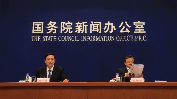 国务院新闻办举行发布会,发表《中国坚持通过谈判解决中国与菲律宾在南海的有关争议》白皮书。