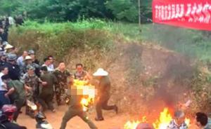 """浙江一乡长征地中被泼可燃物烧伤,官方否认""""之前推倒老人"""""""
