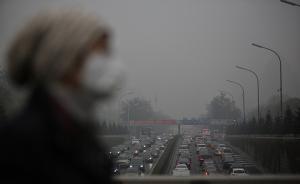 雾霾中现耐药菌?北京卫计委:耐药性增加并不意味致病性增强
