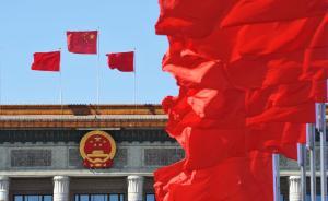 中共中央国务院关于完善产权保护制度依法保护产权的意见发布