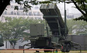 """日本追加经费强化导弹防御:改进""""爱国者"""",拟引入""""萨德"""""""