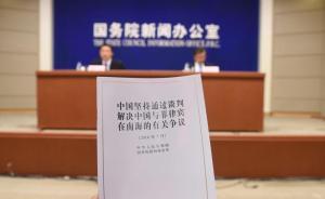 人民日报海外版刊文:南海关系中国底线,奉劝美日莫任性妄为