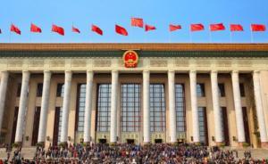 涨知识|今天开全国代表大会的中国文联中国作协各是啥机构?