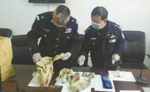 四川警方:青海50年前遗骸或叫李中华,其88岁妻子仍健在