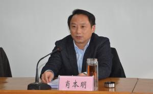 江苏涟水县委原书记肖本明被查,在任一年调整近百基层干部