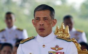 泰国哇集拉隆功王储正式即位成为拉玛十世国王