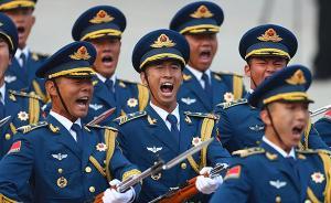 习近平重要讲话是对全军发出的动员令、下达的改革任务书