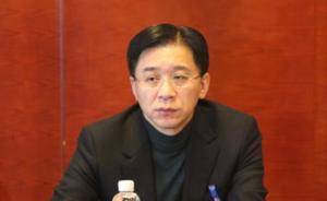 大连市委原常委金程被提起公诉,涉嫌受贿2000多万元