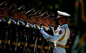 军报谈建立增强军人职业荣誉感制度改革:军人更体面更有尊严