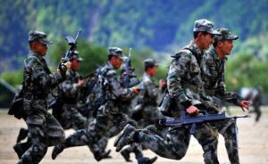 军报三谈军改:打造具备多种能力和广泛作战适应性的部队