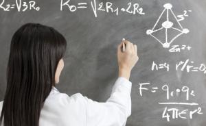 """中国教育报刊文:民办学校""""分类""""在即,政策配套如何跟进?"""