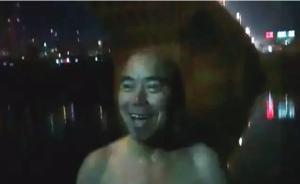 广铁集团安全员冬夜下水救人后悄然离开,网友视频寻人露真容