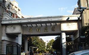 """小区怎么管?杭州一业委会因""""不交物管费不得享受福利""""被诉"""