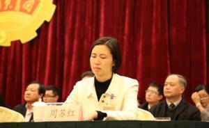 浙江团省委首设挂职兼职副书记,女排奥运冠军周苏红等当选
