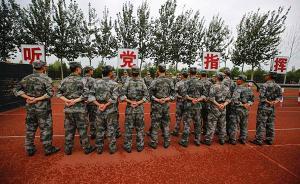 军报:明年要召开党的十九大,保持稳定具有特殊重要的意义
