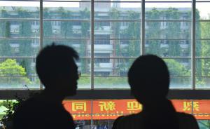 广西桂林大一男生与女友开房后翻白眼猝死,事发前有治病经历