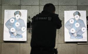 法制日报解读警察法修订草案:现行武器警械使用规定较为笼统