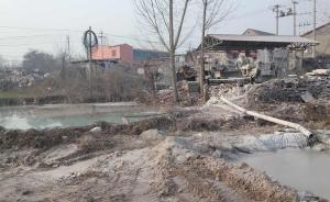 环保部:河北沧州停限产形同虚设,山西四市预警启动级别偏低