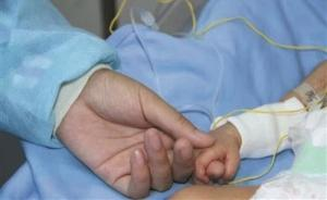 宝宝出生4天脑死亡,浙江年轻父母捐出儿子双肾和双眼角膜