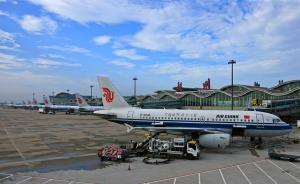 杭州萧山机场年旅客吞吐量突破三千万人次,入列全球繁忙机场