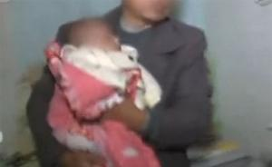 """""""特大贩婴案""""被拐婴儿来源令人震惊:有人专门生小孩来卖"""