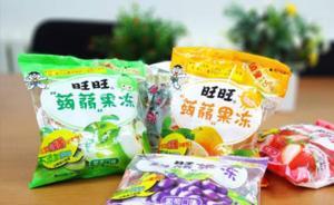 电视剧中女童吞旺旺果冻致死,旺旺公司起诉出品公司被驳回