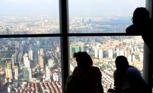 一图读懂明年中国经济怎么搞:除了楼市,你还应该关心这些