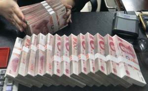 广西桂林一官员家中搜出1400万现金,6台点钞机烧坏1台