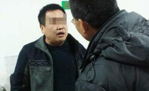 儿子违规带手机遭没收,河南信阳一官员疑酒后打伤教师被停职