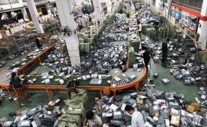 今年中国快递量突破300亿件,平均3.5天送出1亿件包裹