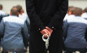 8名落马山西高官除一人在审查期间因病死亡外,已全部领刑