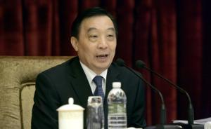 全国人大常委会副委员长王晨:宪法的生命与权威在于实施