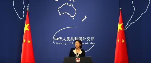 """中国与圣普正式恢复外交关系,20日圣普与台""""断交"""""""