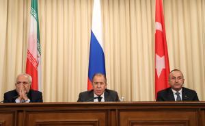 俄土伊三国外长、防长同日会谈,就解决叙利亚危机达成共识