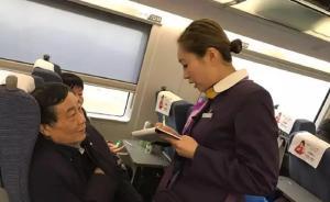 宗庆后被网友拍到坐高铁二等座,员工称其一年花费不超5万
