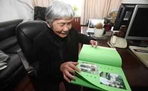 暖闻|杭州八旬老太写万言书感谢主刀医生,因高龄曾求医无门